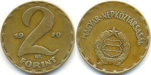 2 Форинт Венгерская Народная Республика (1949 - 1989) Латунь