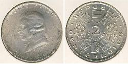2 Шилінг Перша Австрійська Республіка (1918-1934) Срібло