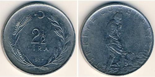 2 1/2 Ліра Турція (1923 - )