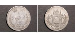 2 1/2 Afghani 阿富汗 銀