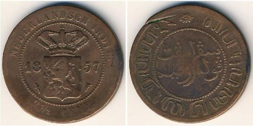 2 1/2 Cent  Copper