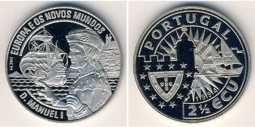 2 1/2 Ecu Portuguese Republic (1975 - ) Copper/Nickel