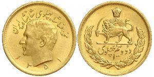 2 1/2 Pahlavi Іран Золото Мохаммед Реза Пахлаві (1919-1980)