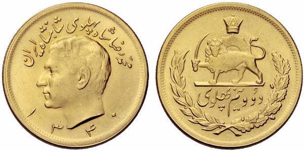 2 1/2 Pahlavi Iran Gold Mohammad Reza Pahlavi (1919-1980)