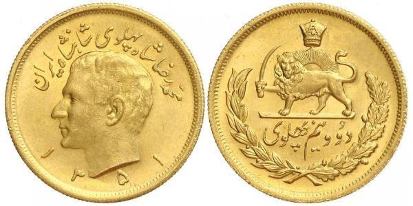 2 1/2 Pahlavi Irán Oro Mohammad Reza Pahlevi (1919-1980)