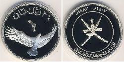 2 1/2 Rial Oman Silver