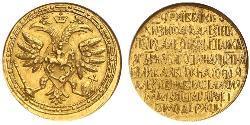 2.5 Ducat Tsardom of Russia (1547-1721) Gold