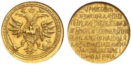 2.5 Ducat Tsarat de Russie (1547-1721) Or