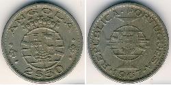 2,5 Escudo Portuguese Angola (1575-1975) Copper/Nickel