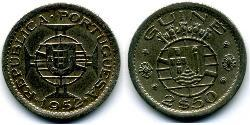 2,5 Escudo Portuguese Guinea (1474-1974) Copper/Nickel