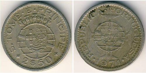 2,5 Escudo São Tomé and Príncipe (1469 - 1975) Copper/Nickel