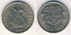 2,5 Escudo Republica Portuguesa (1975 - ) Kupfer/Nickel