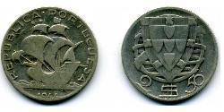 2,5 Escudo Portuguese Republic - Ditadura Nacional (1926 - 1933) Silver
