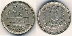 2.5 Piastre Syrien Kupfer/Nickel