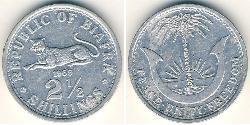 2.5 Shilling Republic of Biafra (1967-1970) Alluminio