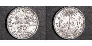 2.5 Shilling Republic of Biafra (1967-1970) Aluminio