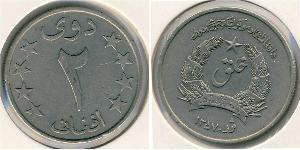 2 Afghani Democratic Republic of Afghanistan (1978-1992) Kupfer/Nickel