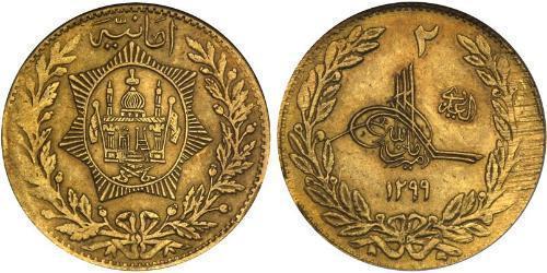 2 Amani Emirat Afghanistan (1823 - 1926) Gold