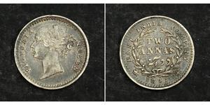 2 Anna Inde / Compagnie anglaise des Indes orientales (1757-1858) Argent Victoria (1819 - 1901)