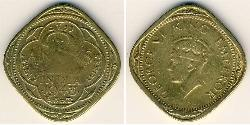 2 Anna British Raj (1858-1947) Brass/Nickel