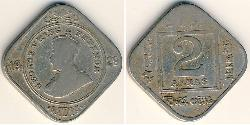 2 Anna British Raj (1858-1947) Copper/Nickel George V of the United Kingdom (1865-1936)