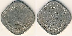 2 Anna Pakistan (1947 - ) Copper/Nickel