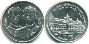2 Baht Thailand Copper/Nickel