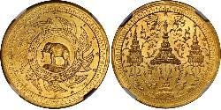 2 Baht Thailandia Oro