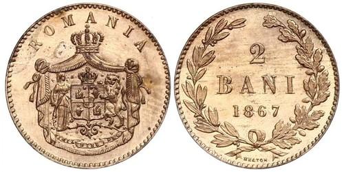 2 Ban Principauté de Roumanie (1859-1881) Cuivre