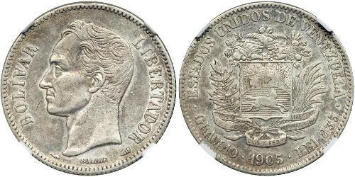 2 Bolivar Venezuela 銀 Simon Bolivar (1783 - 1830)