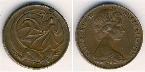 2 Cent 澳大利亚 青铜 伊丽莎白二世 (1926-)