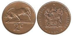 2 Cent South Africa Bronze