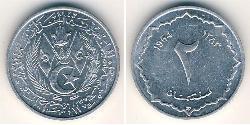 2 Centavo Algeria Aluminium