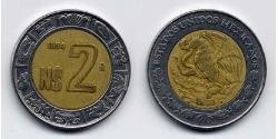 2 Centavo México (1867 - ) Bimetal