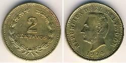 2 Centavo El Salvador Brass/Nickel