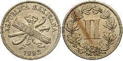 2 Centavo Mexiko (1867 - ) Kupfer/Nickel