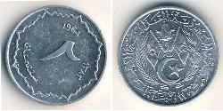2 Centimo Algeria Aluminium