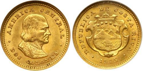 2 Colon Costa Rica Oro Cristoforo Colombo (1451 - 1506)