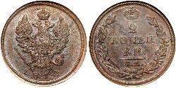 2 Copeca Impero russo (1720-1917) Rame Alessandro I (1777-1825)