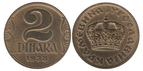 2 Dinar République fédérative socialiste de Yougoslavie (1943 -1992) Bronze/Aluminium Pierre II (roi de Yougoslavie)