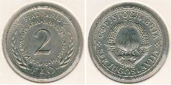 2 Dinar Socialist Federal Republic of Yugoslavia (1943 -1992) Copper/Nickel/Zinc