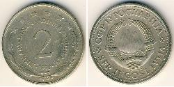 2 Dinar Socialist Federal Republic of Yugoslavia (1943 -1992) Copper/Nickel/Zinc