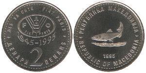 2 Dinar Macédoine Cuivre/Zinc/Nickel