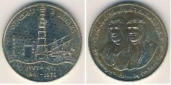 2 Dinar Kuwait Silber