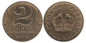 2 Dinaro República Federativa Socialista de Yugoslavia (1943 -1992) Aluminio/Bronce Pedro II de Yugoslavia