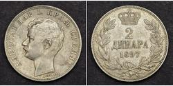 2 Dinaro Serbia Plata Alejandro I de Serbia