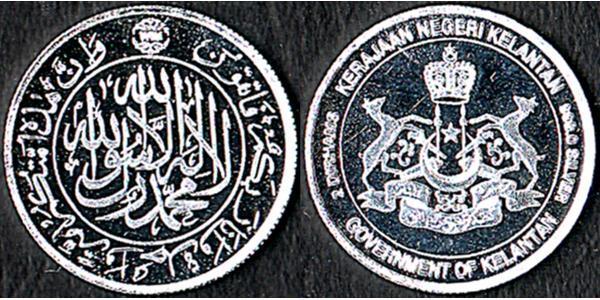2 Dirham Malaisie (1957 - )