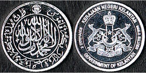 2 Dirham Malaysia (1957 - )