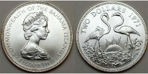 2 Dollar Bahamas Argent Elizabeth II (1926-)