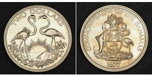 2 Dollar Bahamas Kupfer/Nickel